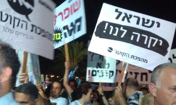 הישראלים החדשים נושכים – אתגר לתאגידים