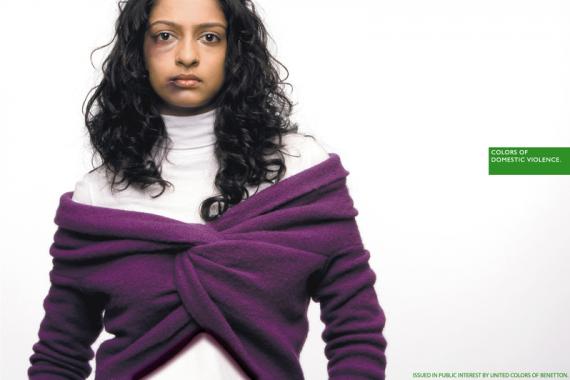 כיצד יכולות חברות עסקיות לסייע למיגור אלימות נגד נשים? חלק ב