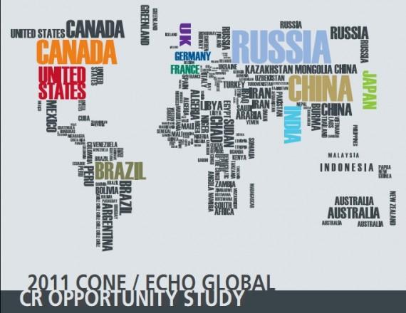 בשורה לשנת 2012: הצרכנים מצפים מהמגזר העסקי לקדם שינוי חברתי