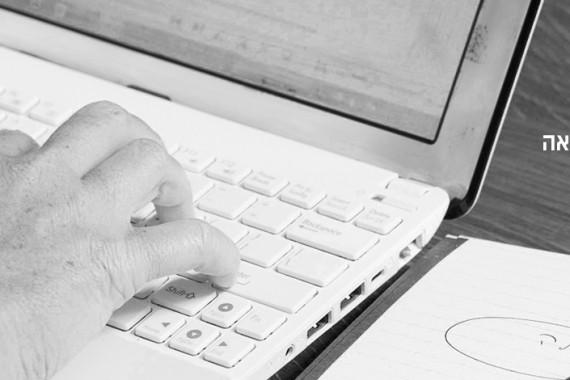 אינדקס מושגים מקצועיים וקטגוריות בבלוג