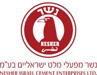 לוגו חברת נשר