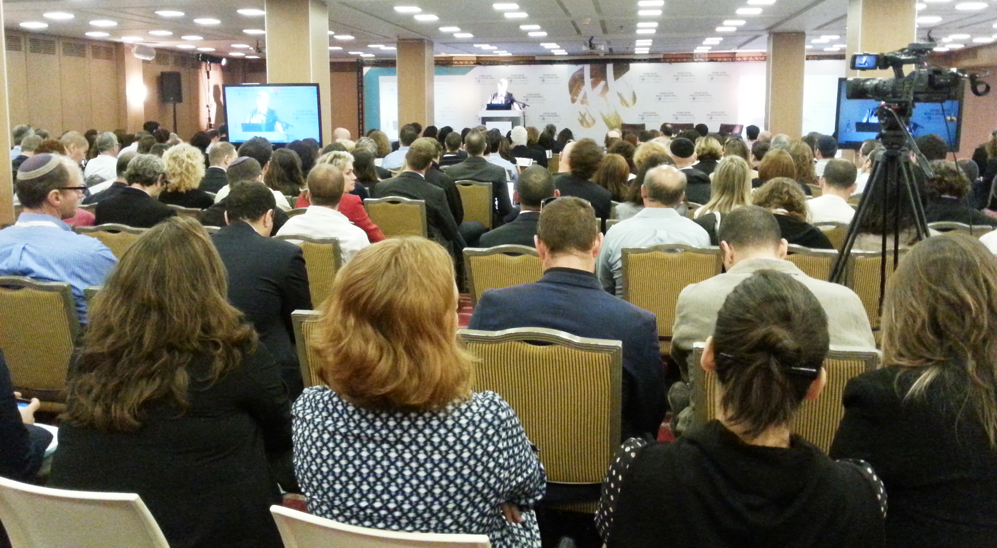 IMPACT INVESTING CONFERENCE 2