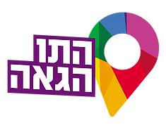 """לוגו התו הגאה של האגודהלמען הלהט""""ב בישראל"""